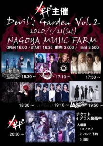 20200321_musicfarm